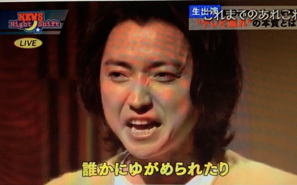 藤原 竜也 名古屋