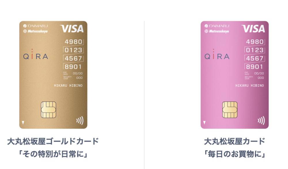 カード 大丸 松坂屋 大丸松坂屋カードを装った不審なメールにご注意ください
